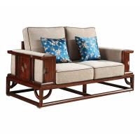 大家新中式双位沙发WSF-002
