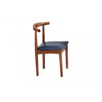 可可木语北欧全屋系列牛角椅:1802#