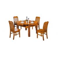 可可木语现代中式系列跳台餐桌:805#