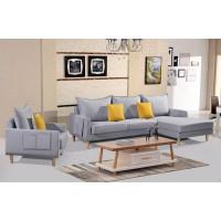 匠者家具沙发:1711#