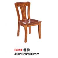 天伦雅乐胡桃木B01#餐椅