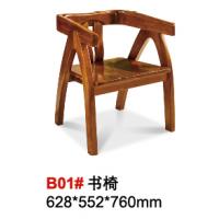 天伦雅乐胡桃木B01#书椅