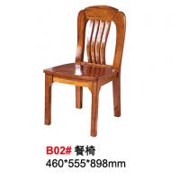 天伦雅乐胡桃木B02#餐椅