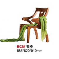 天伦雅乐胡桃木B02#书椅