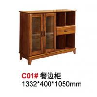 天伦雅乐胡桃木C01#餐边柜