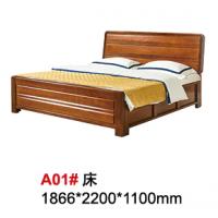 天伦雅乐胡桃木A01#床