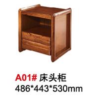 天伦雅乐胡桃木A01#床头柜