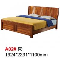 天伦雅乐胡桃木A02#床