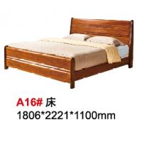 天伦雅乐胡桃木A16#床