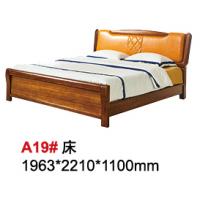 天伦雅乐胡桃木A19#床