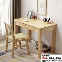 福荣康北欧实木书桌08