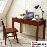 福荣康北欧实木书桌09