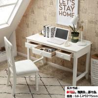 福荣康北欧实木书桌10
