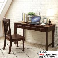 福荣康北欧实木书桌11