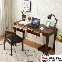 福荣康北欧实木书桌12