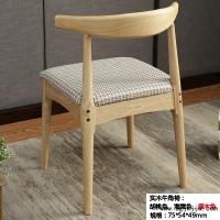 福荣康北欧实木牛角椅01