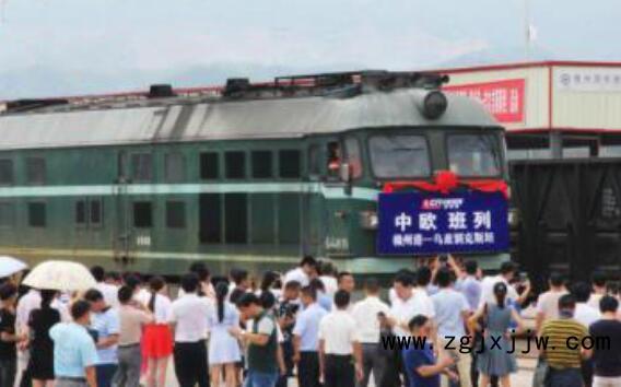 赣州港连开中欧年货班列