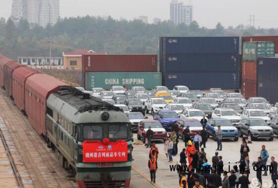 赣州港首列商品车专列到港