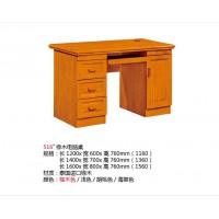 高腾家具516#橡木电脑桌(柚木色)