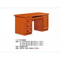 高腾家具516#橡木电脑桌