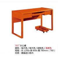 高腾家具301#橡木办公桌(海棠色)