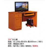 高腾家具306#橡木办公桌(海棠色)