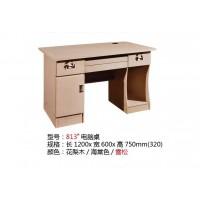 高腾家具813#电脑桌