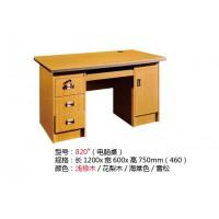 高腾家具820#电脑桌