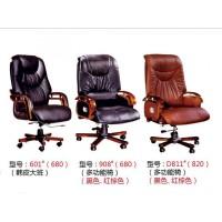 高腾亚博体育官方网601#、908#、D811#(大班椅)