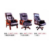 高腾亚博体育官方网C-002#、869#、906#(大班椅)