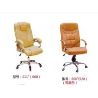 高腾亚博体育官方网211#、606#(办公椅)