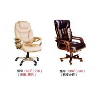 高腾亚博体育官方网603#、006#(大班椅)