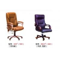 高腾亚博体育官方网605#、B823#(大班椅)