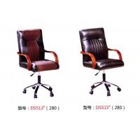 高腾亚博体育官方网DS513#、DS515#(办公椅)