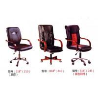 高腾亚博体育官方网218#、B18#(办公椅)