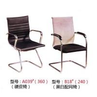 高腾家具A039#硬皮椅、B18#(黑白配网吧椅)
