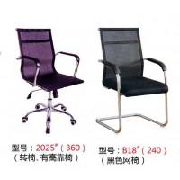 高腾家具2025#转椅、B18#(网椅)