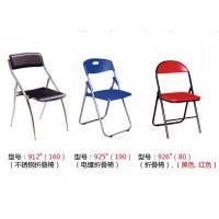 高腾家具912#、925#、926#(折叠椅)