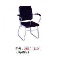 高腾家具A06#(电硬皮椅)