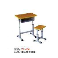 万昌铁床单人学生课桌W-40#