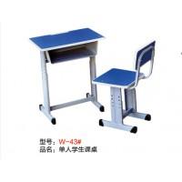 万昌铁床单人学生课桌W-43#