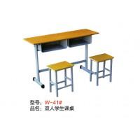 万昌铁床双人学生课桌W-41#