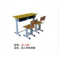 万昌铁床双人学生课桌W-42#