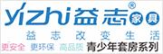 益志亚博体育官方网