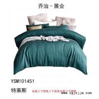 尚悦软装床上饰品1
