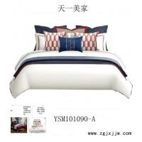 尚悦软装床上饰品10