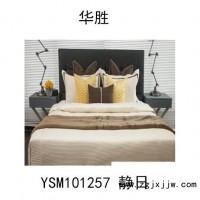 尚悦软装床上饰品11