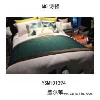 尚悦软装床上饰品12