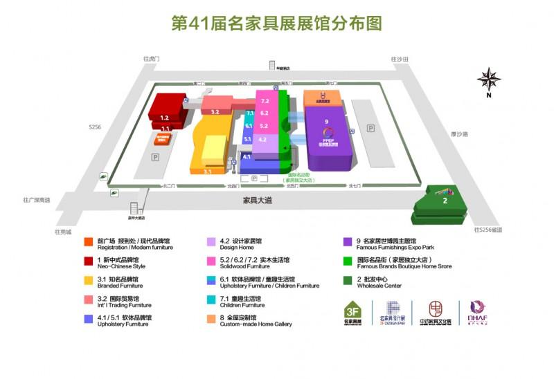 第41届名亚博体育官方网展展馆分布图