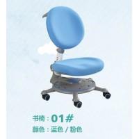 千宝亚博体育官方网儿童书椅01#